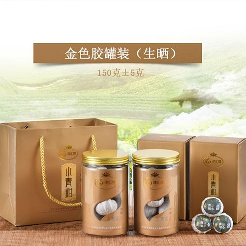 津汇隆金色精品礼罐