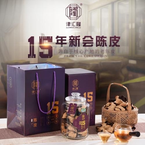 北京津汇隆15年陈皮礼罐